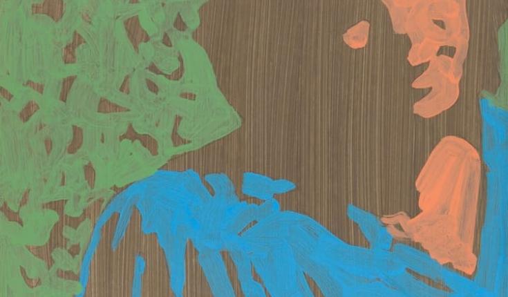 Білоус Мікола. «Че». 2005. Папір, акрил. 85,5х60 см